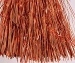 Flashabou - copper