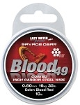 SG Blood49 0.60mm 16kg 35lb Coated Red 10m